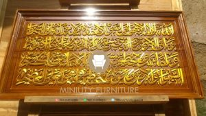 kaligrafi al quran
