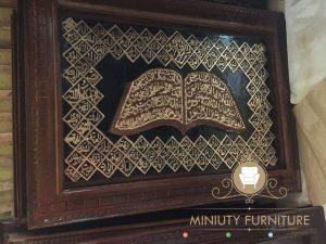 kaligrafi kayu jati lafal al quran