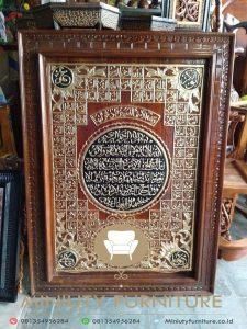 kaligrafi tulisan arab ukir