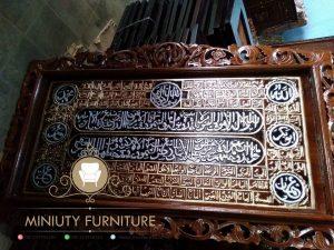 kaligarafi tulisan arab