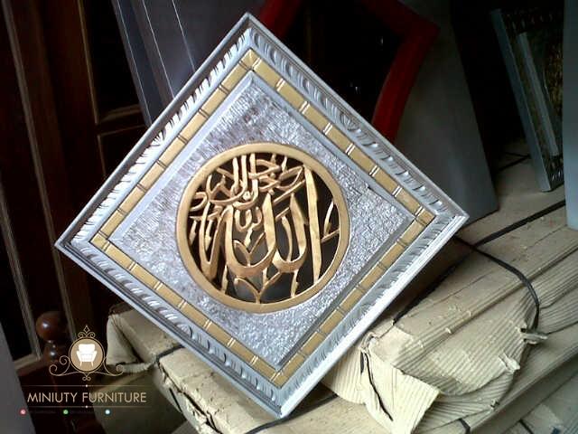 kaligrafi allah,kaligrafi al quran, kaligrafi aksara jawa, kaligrafi tulisan arab, model kaligrafi terbaru, kaligrafi ukiran timbul, harga kaligrafi murah, mebel furniture jepara, furniture mewah jepara, toko mebel furniture, miniuty furniture